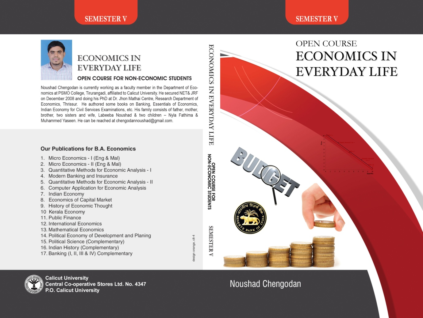 Current Economy – Noushad Chengodan